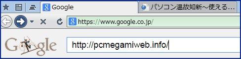検索イメージ