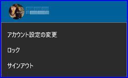 win10_ak